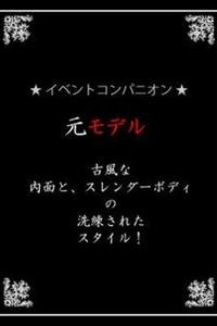 持田 ゆう(28)