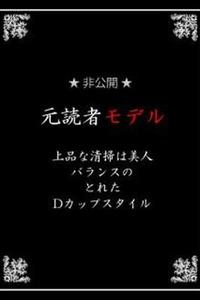 安達 さち子(25)