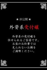 木村 ことね(0)