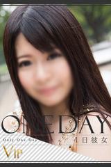 ONE DAY OSAKA ~1日彼女~-れいか-