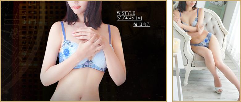 桜 日向子の画像