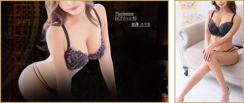 原澤 エリカの画像