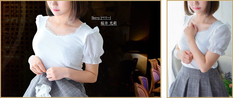 桜井 光莉の画像