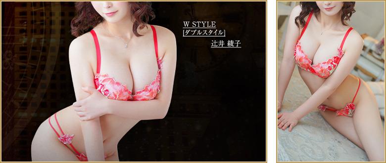 辻井 綾子の画像