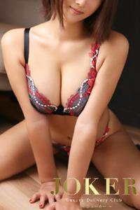 久保 あんり(25)