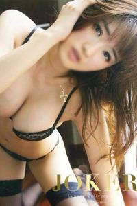 中条  さゆり(25)