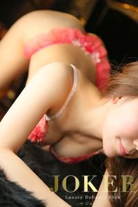 早川 ももか(26)