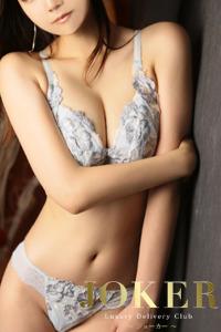 長峰 みずほ(24)