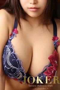 宮下 めぐみ(23)
