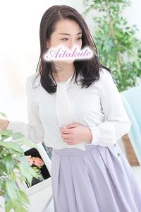 天海(37)