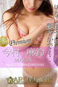今村 麻鈴(23)