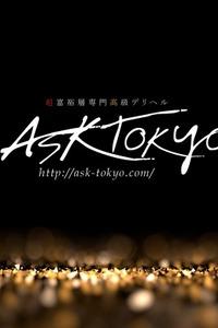 ASK TOKYO ASK TOKYO