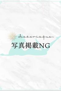 結菜(ゆな)(20)