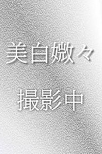 春咲あおい(25)
