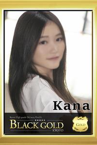 かな(20)