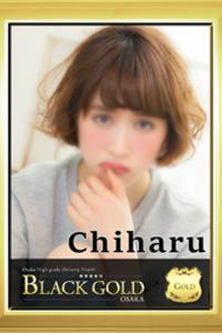 ちはる(20)