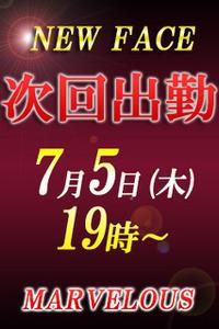 深川玲羅(23)