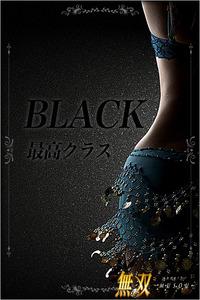 内倉 天莉(27)