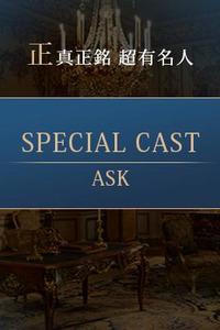 Special(27)