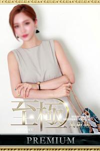 道端 ジュリア(23)