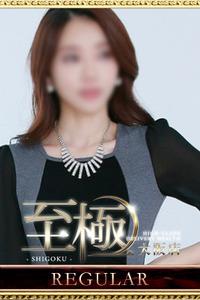 栄倉 彩(26)