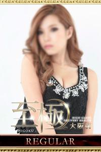 宮瀬なおみ(23)