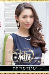香坂えみな(24)