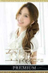 彩乃ありな(23)