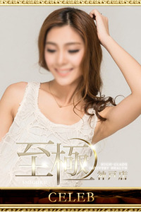 有沢杏(23)