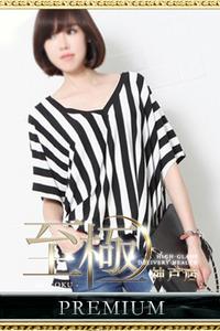 水城奈緒(22)