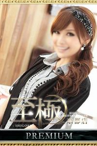 社 恵美子(24)