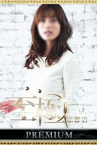 渡嘉敷ゆみな(24)