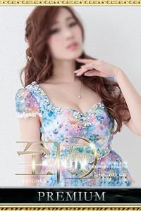 白木優子(23)