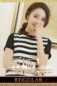 坂巻リオナ(24)