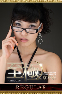 彩城ゆりな(22)