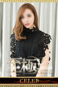 槇村すみれ(23)