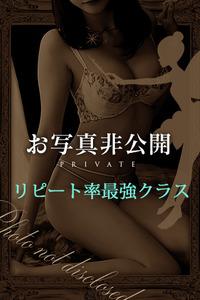 相澤 未来(23)