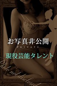 瑞樹 麻友(26)