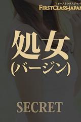 ファーストクラスジャパン 東京本店-処女-