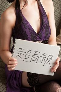 アユミ(24)