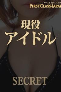 現役アイドル(0)