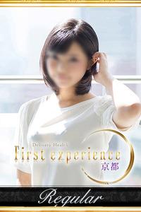 千春(20)