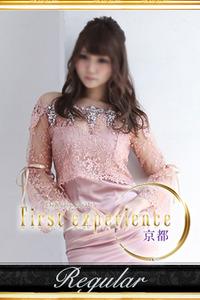 凛(21)
