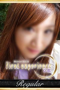 泉(24)