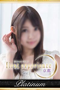 円華(21)