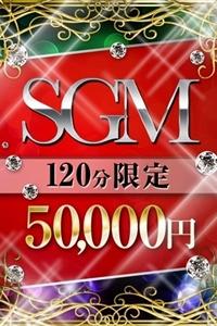 SGM・華(22)