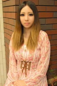 かえら(19)