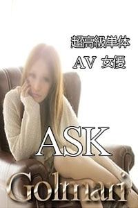 ASKLADY 高級単体AV女優ASK(26)