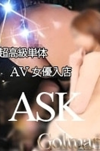 ASKLADY 超高級単体AV女優(23)
