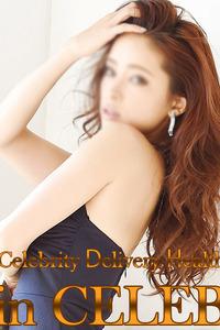 佐々木美麗(22)